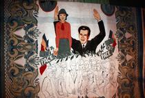 Covor cu tema Ceausescu - Pace, destinat decorarii Casei Poporului, anii '80