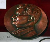 Medalie Nicolae Ceausescu, anii '70