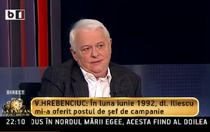 Viorel Hrebenciuc la B1 TV