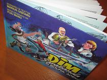 Album BD Dim Dunareanu