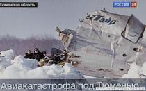 Accidentul aviatic din Siberia (captura tv)