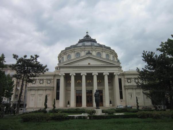 Ateneul Roman, Bucuresti