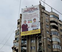 Banner USL - C.P. Tariceanu si Cristian Popescu