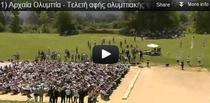Flacara olimpica a fost aprinsa in Grecia