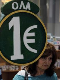 Firmele grecesti nu-si pot plati furnizorii externi