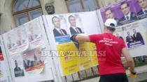 Afisele PNL rupte de PSD-isti la Iasi