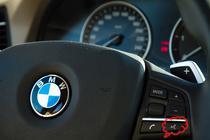 Integrare Siri in BMW