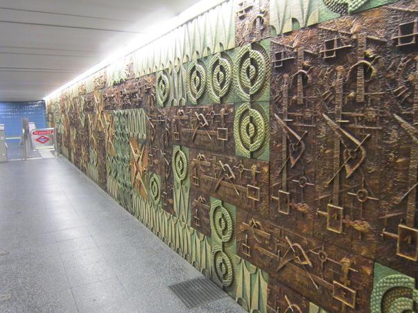Statia de metrou O'Donell