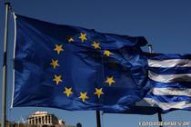 Steagurile Greciei si UE, in fata Parteonului