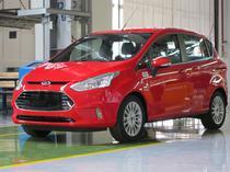 Ford-ul cumparat de presedintele Basescu