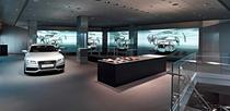 Audi City din Londra