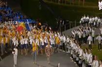 Romania intra in arena