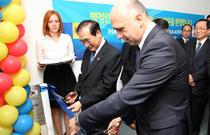 Centru de informare deschis in Republica Moldova