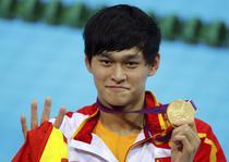 Sun Yang, aur la natatie 1.500 m liber si un nou record mondial