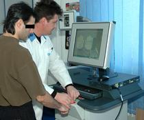 Sistemul automat de identificare a amprentelor digitale
