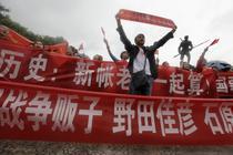 Chinezii au protestat impotriva Japoniei in zeci de oease