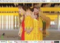 Afisul Dancing Frames