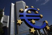 Sediul BCE din Frankfurt