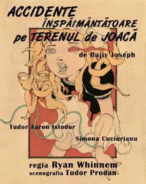 Afisul spectacolului