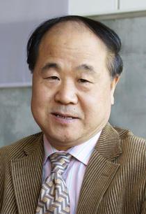 Scriitorul chinez Mo Yan