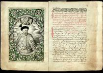 <Anuscris expus la Biblioteca Academiei