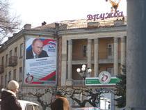 Centrul Tiraspolului in 2009