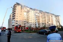 Incendiu la complexul Confort City