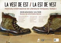 """""""La Vest de Est / La Est de Vest"""""""