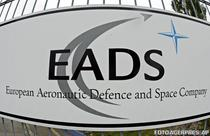 Logo EADS in Augsburg, Germania