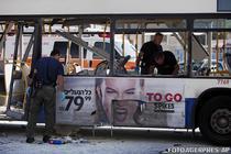 Atac cu bomba in Tel Aviv