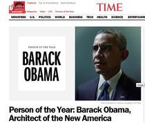 Coperta revistei Time