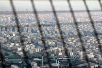 Teheranul vazut de sus
