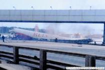 Avionul Tupolev s-a rupt in doua