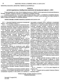 Ordin privind organizarea si desfasurarea bacalaureatului in 2013