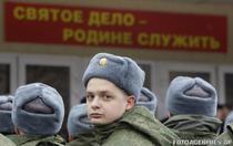 """Caciula """"usanka"""" din dotarea armatei ruse"""