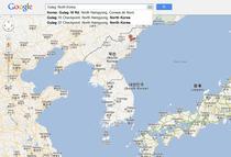 Google a pus si gulag-urilor pe harta Coreei de Nord