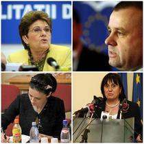 Un nou scandal pe fondurile europene