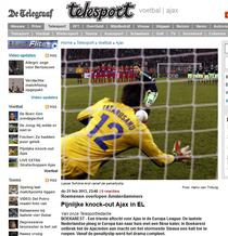 captura ziar