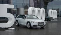 Audi A6 allroad quattro aniversar