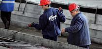 Muncitori Mechel