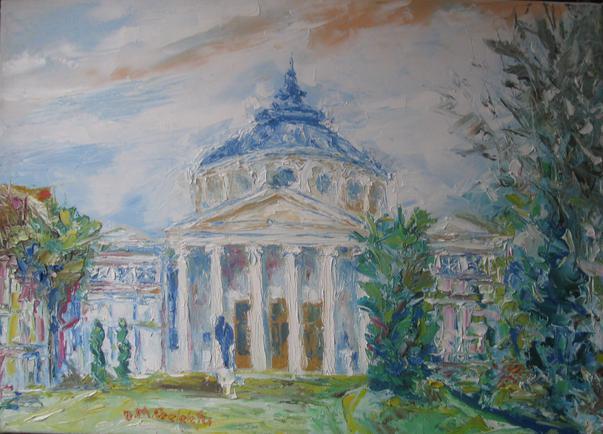 Ateneul Roman azi la 125 ani !