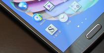 Samsung Galaxy S4 va fi anuntat in noaptea aceasta