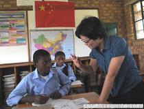 Copii sud-africani din Pretoria, la ora de chineza