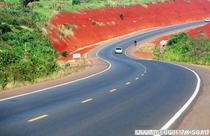 Sosea construita de chinezi in Kenya