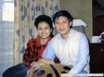 Cu Xi Jinping (septembrie 1989)