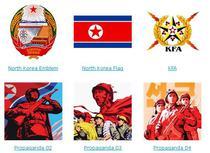 Produse de propaganda de pe pagina KFA