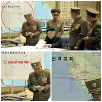 Planul de atac asupra SUA