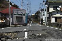 Imagine din Futaba, prefectura Fukushima (aprilie 2011)