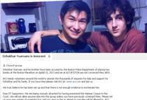 Pagina de Facebook dedicata suspectului