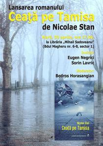 Ceata pe Tamisa, de Nicolae Stan
